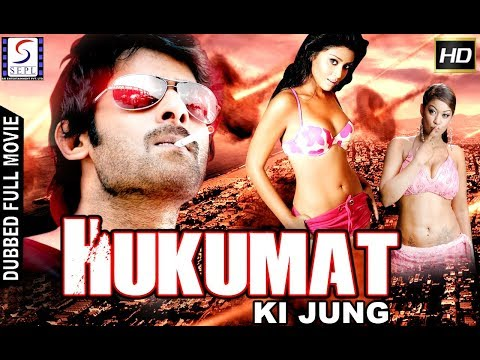 Hukumat Ki Jung - South Indian Super Dubbed Action Film - Latest HD Movie 2019