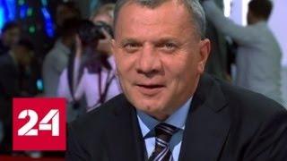 Юрий Борисов: тарифные войны мешают равной конкуренции и развитию мировой торговли - Россия 24