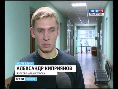 Житель Архангельска подал иск на магазин, в котором ему отказали в трудоустройстве