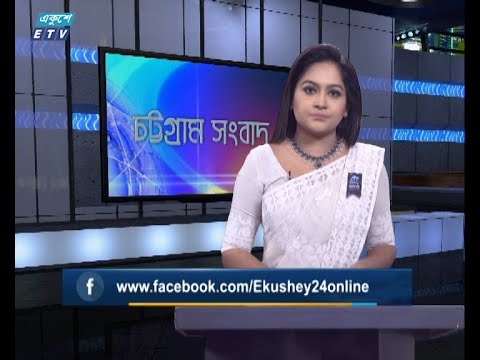 06 pm News || সন্ধ্যা ৬টার সংবাদ || 04 August 2020 || ETV News