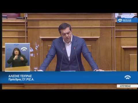 Α.Τσίπρας (Πρόεδρος ΣΥ.ΡΙΖ.Α)(Οικονομικές επιπτώσεις της υγειονομικής κρίσης)(30/04/2020)