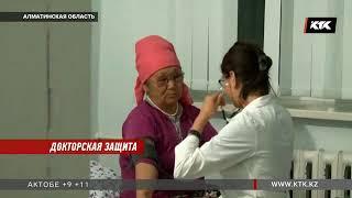 Cельские врачи встали на защиту бывшего главврача