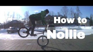 Now to Nollie on BMX (как сделать нолли на ВМХ,МТВ)#3