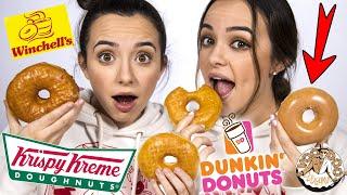 Can We Find The Krispy Kreme? Donut Taste Test BLINDFOLDED! (GAME) Merrell Twins