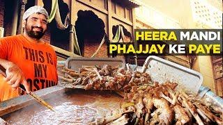 Lahore Food | Phajja Siri Paye | Heera Mandi | Goat Feet Stew | Pakistani Street Food