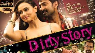 Dirty Story Climax ᴴᴰ  2015 Hindi Dubbed Full Movie  Sana Khan Suresh Krishna