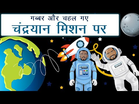 Chandrayaan Mission Spoof   Indian Cricket Team Selection   West Indies Tour