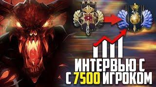 7500 ММР БУСТЕР О SHADOW FIEND - ДОТА 2