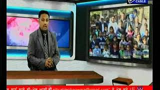 ਸਰਕਾਰੀ ਸਕੂਲ ਮੰਡੀ ਵਿਖੇ NRI ਪਰਿਵਾਰਾਂ ਵਲੋਂ ਬੱਚਿਆਂ ਨੂੰ ਵਰਦੀਆਂ ਦਿੱਤੀਆਂ | Nirmal Gura | 9814665070
