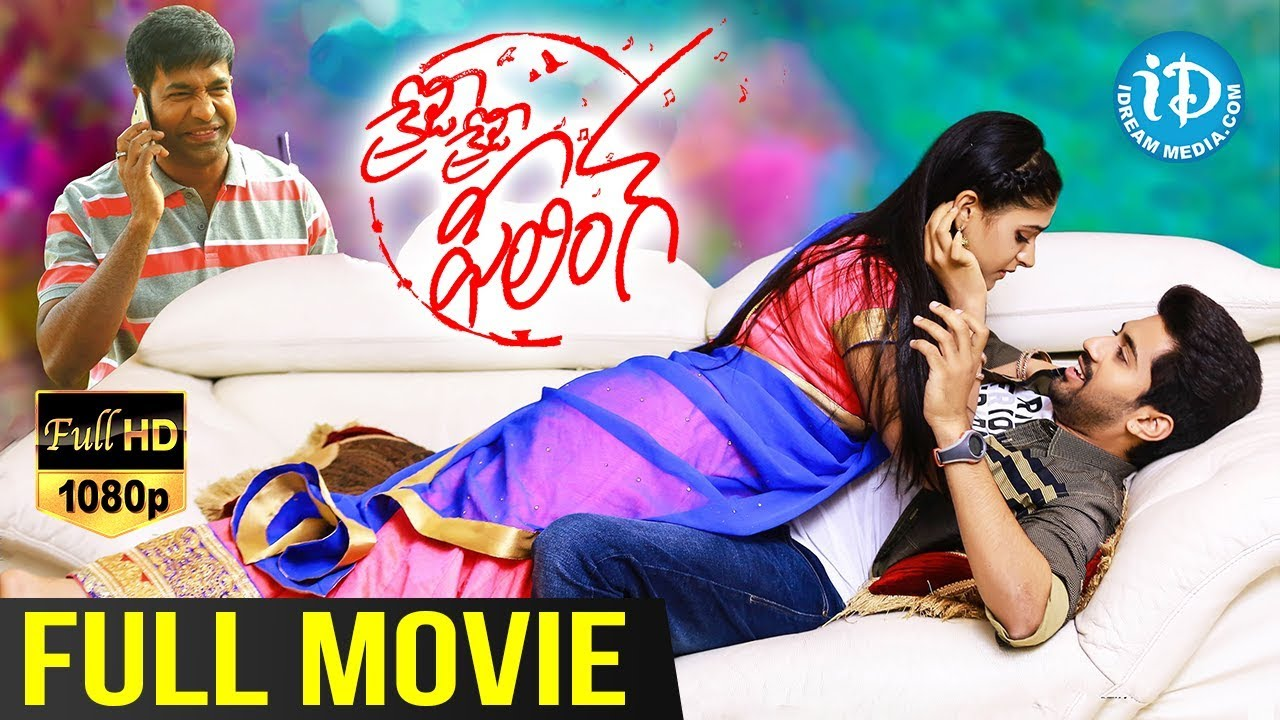 Crazy Crazy Feeling 2019 Telugu Full Movie
