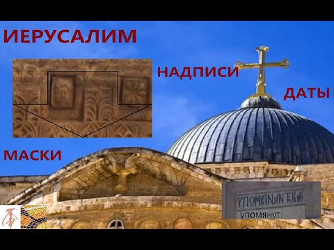 Храм николая чудотворца на софьи перовской