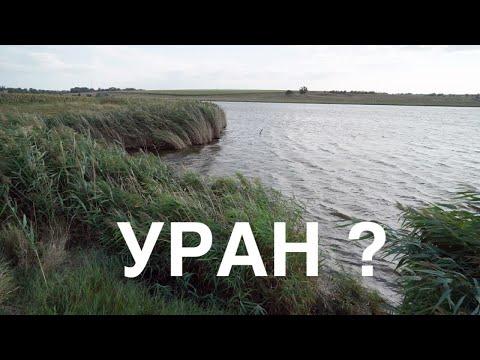 У Дніпропетровській області жителі однієї з громад збирали підписи проти видобутку урану біля їхніх сіл