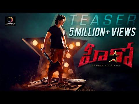 HERO Telugu Movie Title Teaser