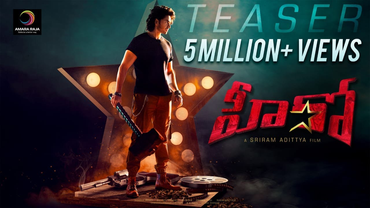 Ashok Galla HERO Telugu Movie Title Teaser
