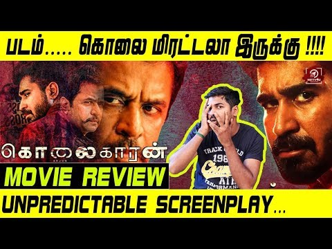 Kolaigaran Movie Review ..