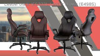 "Кресло Special4You Leader Brown от компании Компания ""TECHNOVA"" - видео"