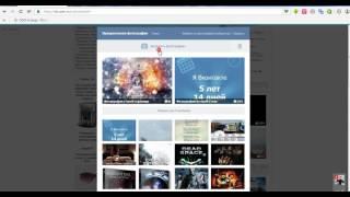 Как   делать Фотобатлы-Опросы в группе Вконтакте
