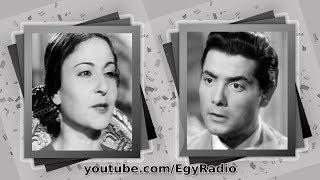 تحميل اغاني التمثيلية الإذاعية: حبايب ˖˖ شكري سرحان – نجمة إبراهيم MP3
