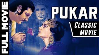 Pukar 1939  Hindi Movie  Sohrab Modi Chandramohan Naseem Banu  Hindi Classic Movies