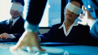 Currículo-cego: você está preparado para isso?