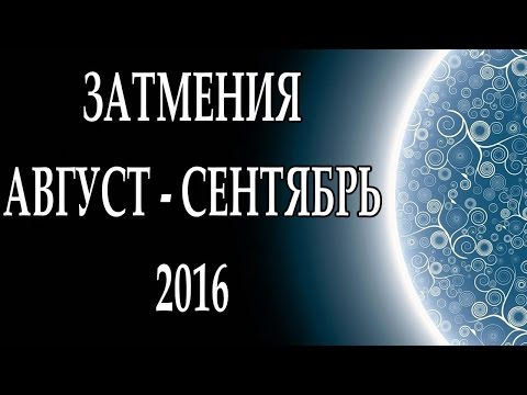 Астрологи об украине что ждет украину и россию