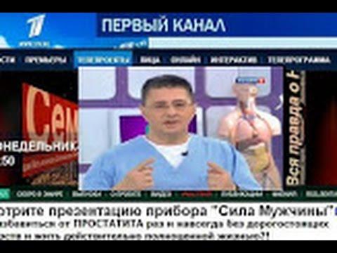 Биопсия предстательной железы сколько по времени