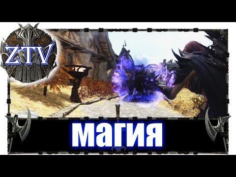Герои меча и магии 5 владыки севера 2.1 скачать