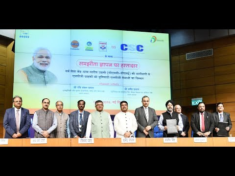 OMCs (IOCL, HPCL & BPCL) and CSC to sign an MoU to avail their services to distributors.