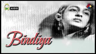 Badal Baras Baras Ke Tu Paigham Suna De | Bindiya 1946
