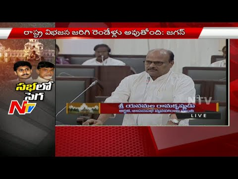 AP-Assembly-Sessions-Part-7-09-03-2016