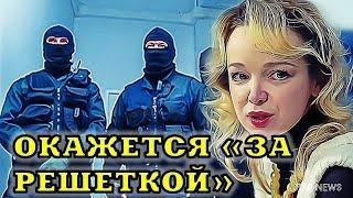 Виталина Цымбалюк - Романовская окажется за решеткой. Новости шоу бизнеса