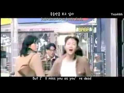 Kim Bum Soo - I Miss You MV (Stairway To Heaven OST)[ENGSUB + Romanization + Hangul]
