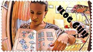 Влог 03.11.16  Доктор расстроил   Моя детская комната