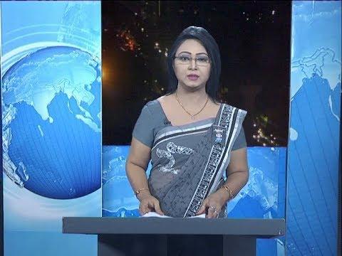 09 PM News || রাত ৯টার সংবাদ || 21 February 2020 || ETV News