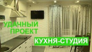 Просторная кухня-студия - Удачный проект - Интер