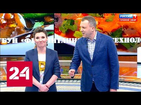Ученые назвали самый вредный российский суп. 60 минут от 05.04.19