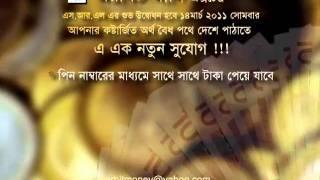 Orbit Money Exchange, italy