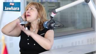 تحميل اغاني Aliya Bel3id Moez Troudi Jnoun el 9ayla MP3