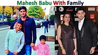Mahesh Babu Real Name, Age, Height And Family - Download this Video in MP3, M4A, WEBM, MP4, 3GP