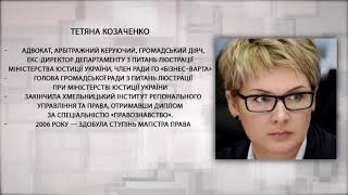 Анонс програми «Омбудсмен: business&law» з Тетяною Козаченко