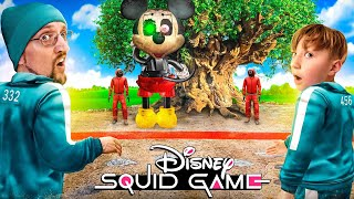 Disney's SQUID GAME!  I'll Never Look at Mickey the Same! (FV Family)