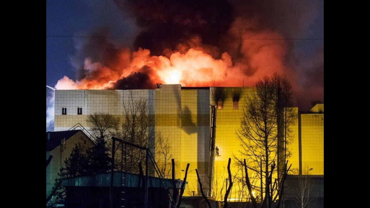 Любой ТРЦ и супермаркет может стать братской могилой: как предупредить кемеровскую трагедию в Украине? (пресс-конференция)
