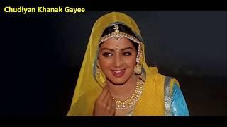 Chudiyan Khanak Gayee | Lamhe | Lata Mangeshkar, Moinuddin, Ila Arun | Shiv-Hari | Anand Bakshi