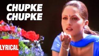 Chupke Chupke Lyrical Video Hindi Album | Mahek | Pankaj