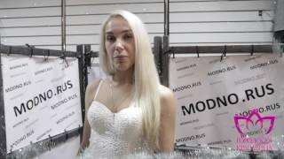 Новогоднее поздравление от магазина модной одежды «MODNO.rus»