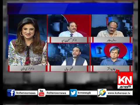 Debate On News 09 04 2018