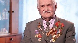 Воспоминания Кадина Юрия Антоновича о Великой Отечественной Войне.