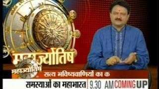Prediction On  Sonia And Rahul Gandhi 28062014