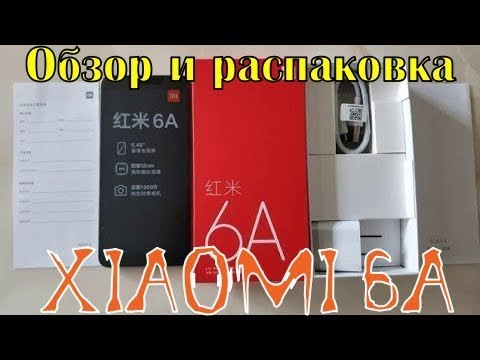 Обзор Xiaomi Redmi 6A (2/16Gb, Global, black)