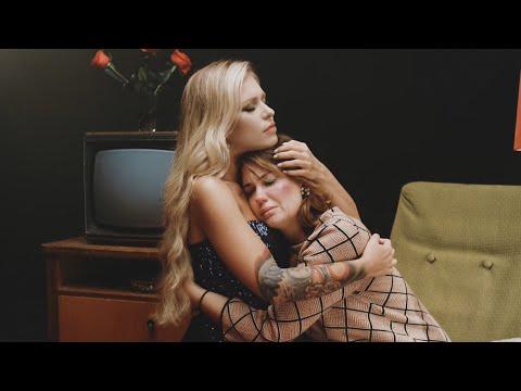 Рита Дакота - Цунами (Премьера клипа, 2018)
